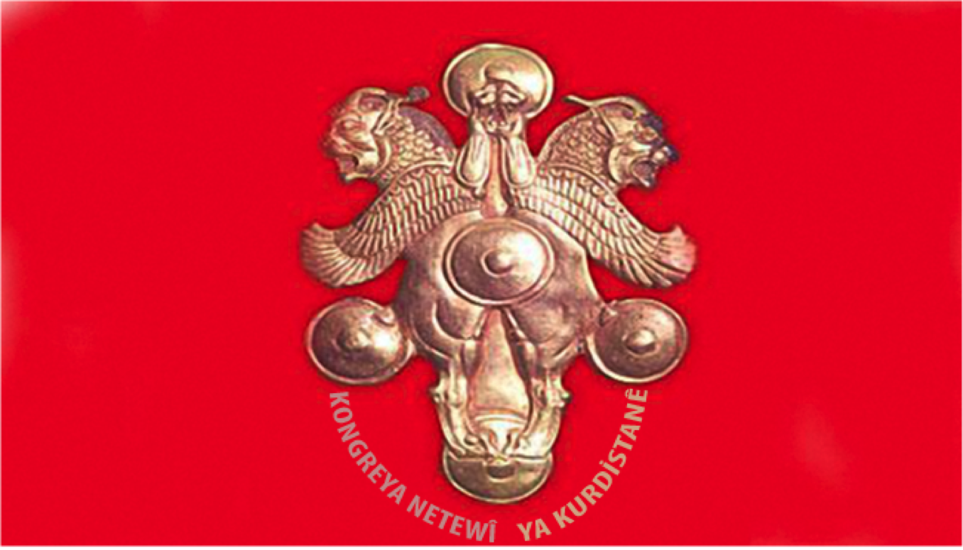 KNK logo ! .png